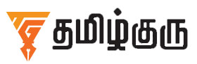 TamilGuru Learning Hub