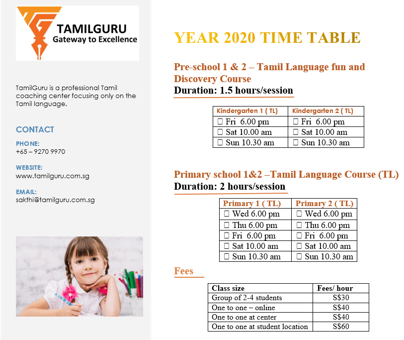 Primary time table